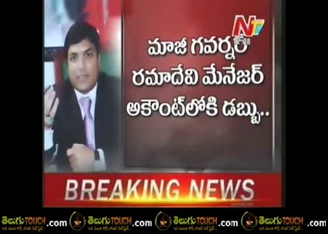 Una televisión india acusa a Alí Syed de 'convertir dinero negro en blanco' y de haber 'engañado' a un 'número incontable de personas en Hyderabad'