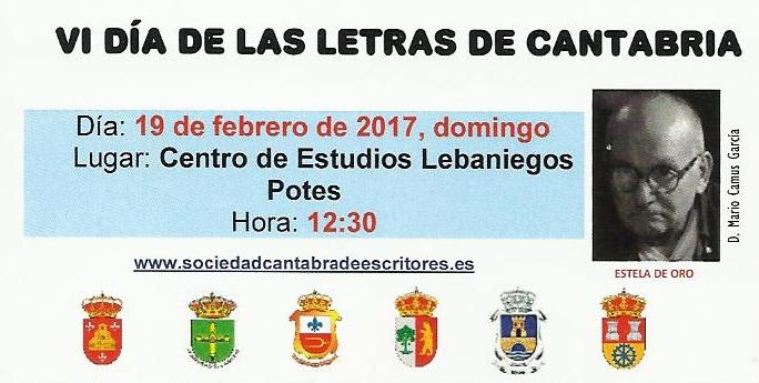 Mario Camus recibirá la Estela de Oro del Día de las Letras de Cantabria