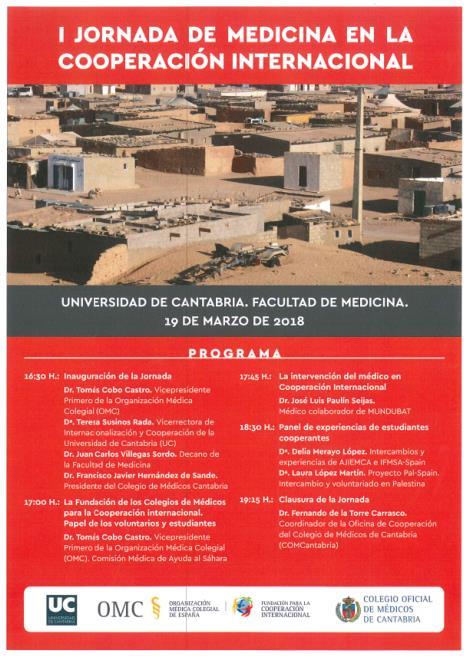 La Facultad de Medicina acoge la I Jornada de Medicina en la cooperación internacional