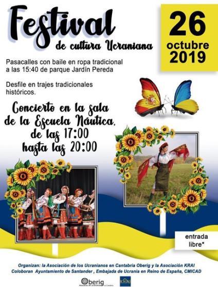 Santander acogerá un Festival de Cultura Ucraniana